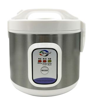 Picture of Nakada Mini Rice Cooker
